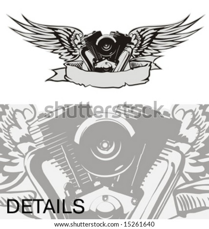 Vector engine with wings at gray basis. Color version and also other vector illustrations see in my portfolio. - stock vector