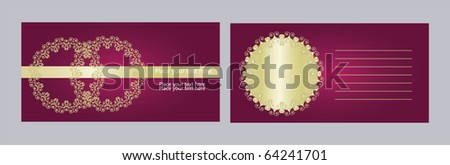 Vector envelope and Invitation to the wedding, eps10 - stock vector