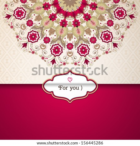 Vector envelope for invitations or congratulations. Beautiful round floral pattern in vintage style. Simple delicate ornament. Place for your text. - stock vector