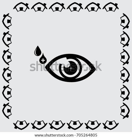 Vector Eye Icon Symbol Stock Vector 705264805 Shutterstock