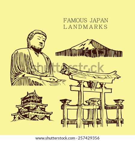 Vector 4 Famous Japan Landmarks with Doodle Style. - stock vector