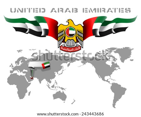 "vector festive banner with flags and an inscription in Arabic ""United Arab Emirates"" - stock vector"