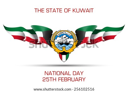 """vector festive banner with flags of The State of Kuwait and an inscription """"The State of Kuwait, National Day 25th February"""" - stock vector"""