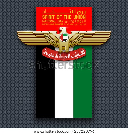 "vector festive banner with flags UAE and greatness heraldry Imperial eagle and an inscription in Arabic ""Spirit of the union, National Day, United Arab Emirates""  - stock vector"