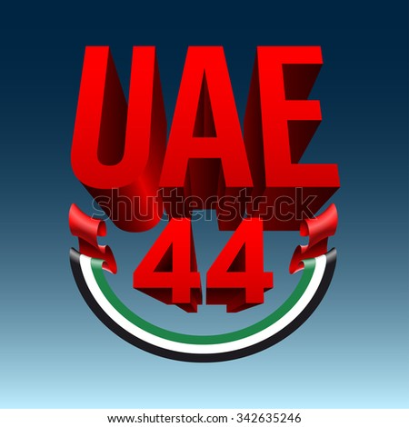 vector festive banner with flags UAE. Spirit of the union 44 National Day, United Arab Emirates - stock vector