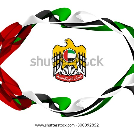 vector festive illustration banner with Abstract Background Flag UAE, United Arab Emirates template Art with coat of arms - stock vector