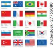 Vector file of waving G-20 flags. G-20 countries - major economies of the world. (G8) - stock photo