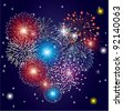 vector fireworks in the shape of a heart - stock vector