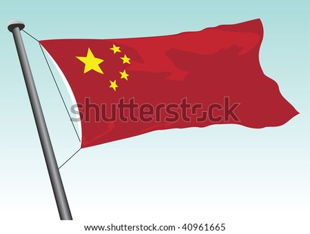 vector flag of china