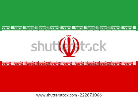 Vector flag of Iran. - stock vector