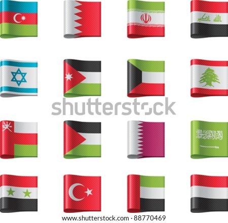 Vector flags. Asia, part 8 - stock vector