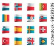 Vector flags icon set. Europe, part 3 - stock vector