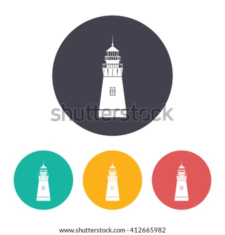 Vector flat lighthouse icon with set of 3 colors  - stock vector