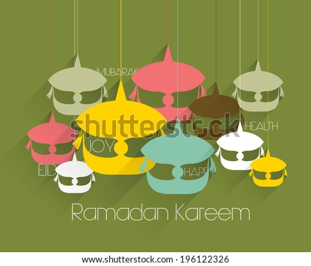 Vector Flat Malay Wau (Moon Kite) Graphics. Translation: Ramadan Kareem - May Generosity Bless You During The Holy Month. - stock vector