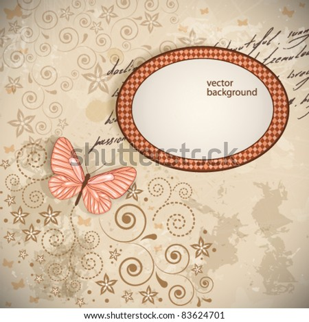 Vector floral background with a butterfly. - stock vector