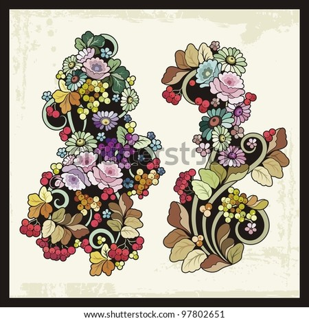 Vector floral ornamental set in Russian traditional style. - stock vector