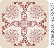 vector florel calligraphic elements. vintage ornament - stock vector