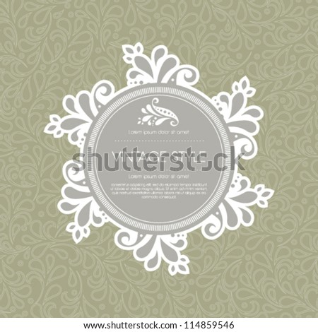 Vector flower background template illustration. Perfect as invitation or announcement. - stock vector