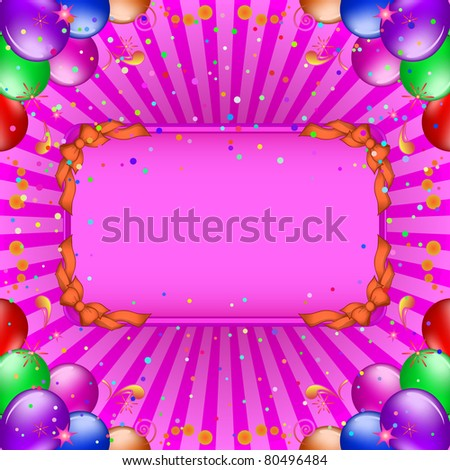 Vector: frame, coloured balloons and confetti on lilac background with beams