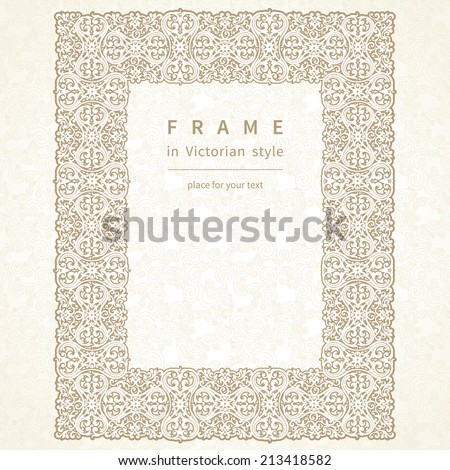 Vector frame in Victorian style. Ornate element for design and place for text. Ornamental lace pattern for wedding invitations and greeting cards. Traditional floral decor. - stock vector