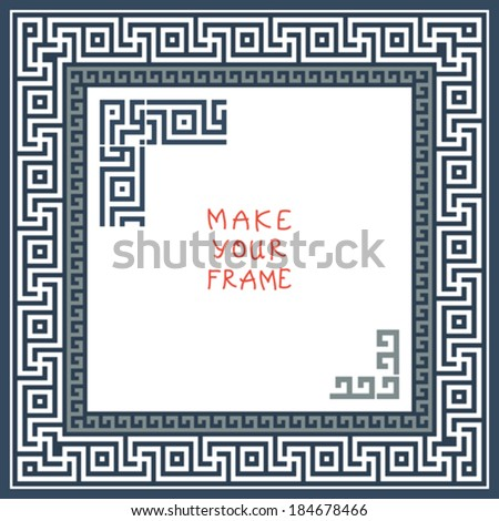 Vector Frame with Traditional vintage white and gray square Greek ornament (Meander)  - stock vector