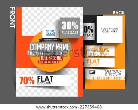 Vector Front Back Flyer Template Poster Stock Vector