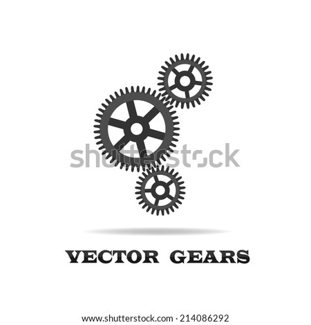Vector gear for the logo and design of the brand. - stock vector