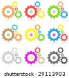 Vector gears icons - stock vector