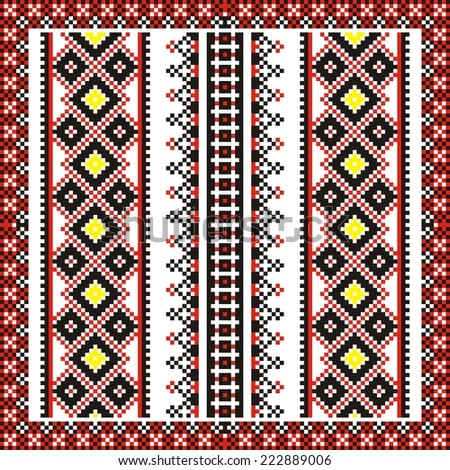vector geometric background with elements of flowers and plants on the motives of Russian and Ukrainian folk art