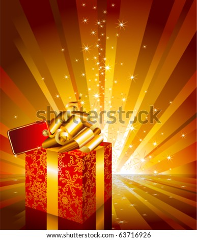 Vector gift box - stock vector