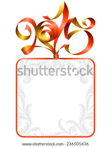 Vector gift box frame and ribbon in the shape of 2015. Symbol of New Year - stock vector