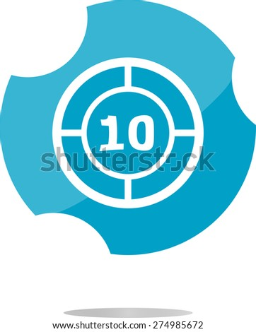 vector glass target web icon, button isolated on white background - stock vector