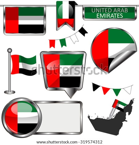 Vector glossy icons of flag of United Arab Emirates on white - stock vector