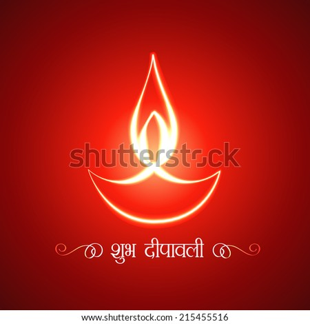 Vector glowing diwali diya on a background - stock vector