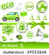 "vector ""go-green"" set with biofuel icons - stock vector"