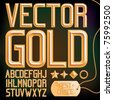 Vector gold font and elements, full alphabet - stock vector