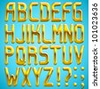 Vector gold font, full alphabet - stock photo