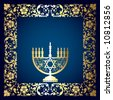 Vector golden judaism frame - stock photo