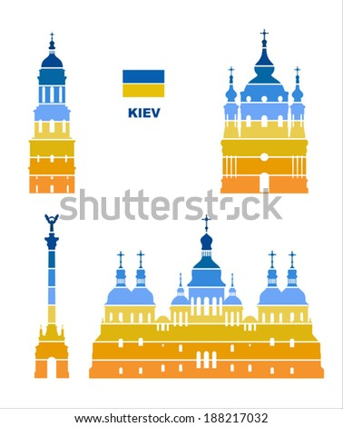 Vector graphic symbols of Kiev - stock vector