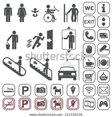 Vector gray icons set on white background - stock vector