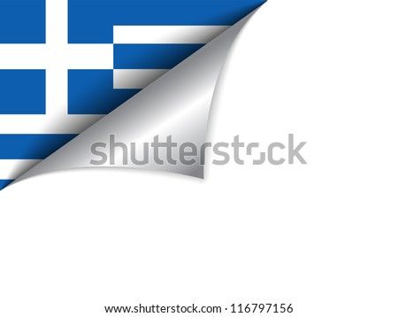 Vector - Greece Country Flag Turning Page - stock vector