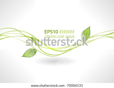Vector green leaf wave background for your design - stock vector