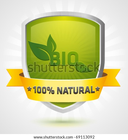Vector green shield icon. - stock vector