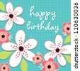 Vector Greeting Card template in aqua and white. Suitable for Birthday, Thank You, Sympathy, Baby Shower, Bridal Shower, Wedding Invitations. See my folio for other colors and for JPEG versions. - stock vector