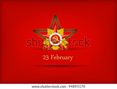 vector greeting card with congratulations to 23 february - stock vector