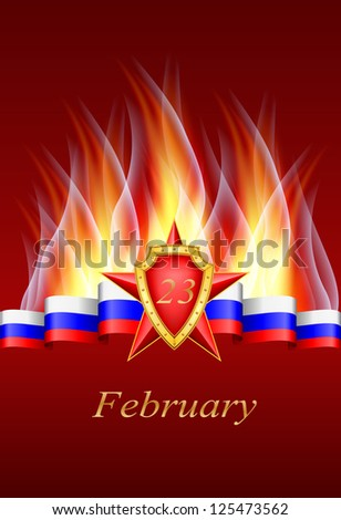 vector greeting card with congratulations to 23 february and Victory Day - stock vector