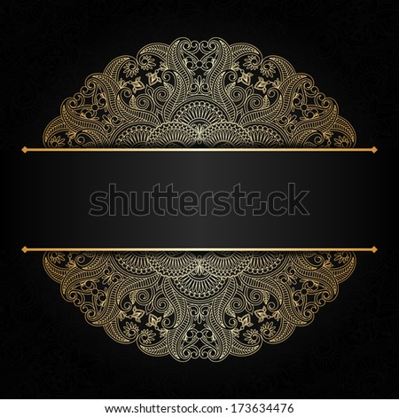 Vector greeting card with vintage gold ornament and place for text. - stock vector