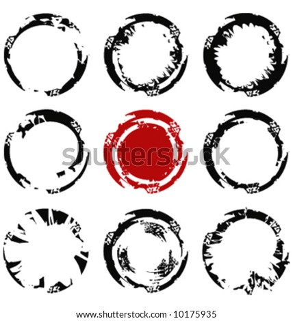 Vector grunge circle stains - stock vector