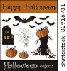 vector Halloween objects - bat pumpkin spider web house tree - stock vector