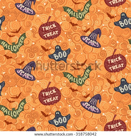Vector Halloween pumpkin seamless background pattern. Halloween party backdrop for fabric, textile, wrapping paper, card, invitation, wallpaper, web design.  - stock vector